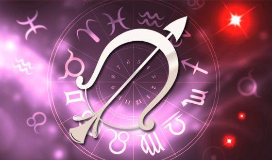 Картинки по запросу картинки стрелец знак зодиака