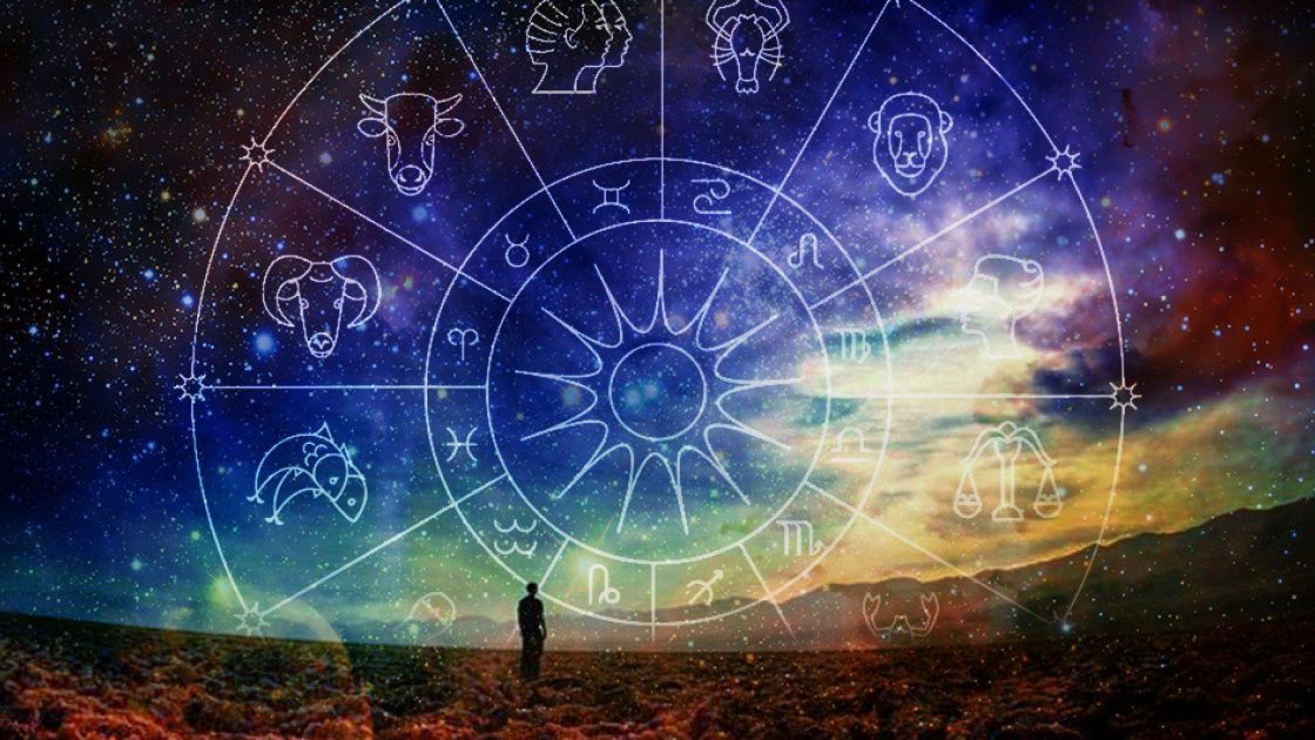 Картинки по запросу Три подсказки от Вселенной для каждого знака Зодиака