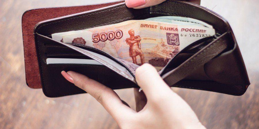 """Картинки по запросу """"Финансовый гороскоп на декабрь 2019 года"""""""""""