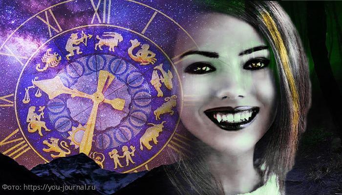 Картинки по запросу Знаки зодиака вампиры