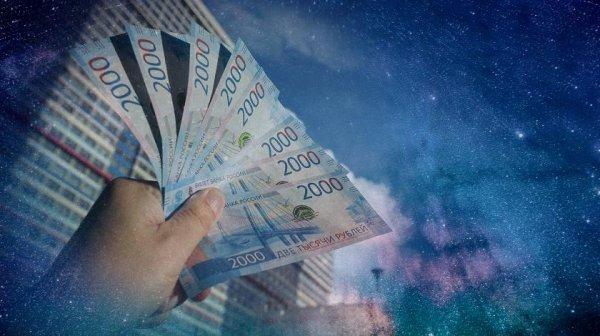 Картинки по запросу Астрологи перечислили самые богатые знаки по версии Forbes