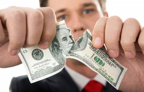 Деньги теперь ничего не стоят: Вслед за падением рубля ...