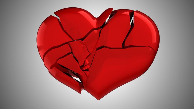 Разбитое сердце. - Александр Бабенко - Я автор