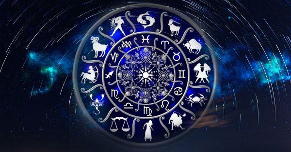 Гороскоп на воскресенье 14 июня для каждого Знака Зодиака | Mixnews