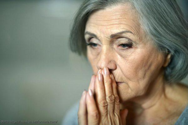 Женщины по знаку зодиака, которые обречены на одинокую старость ...