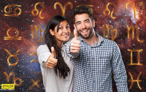 Гороскоп на все знаки зодиака с 20 по 26 апреля - кому звезды ...